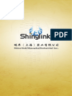 Shinylink Catalogue