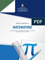 Zbirka matematika - sr - 2013-14.pdf