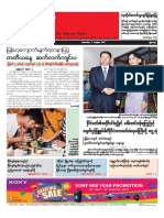 The Mirror Daily_ 5 August 2017 Newpapers.pdf