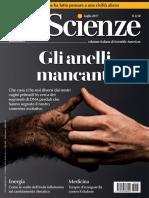 Le Scienze N587 Luglio 2017