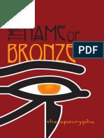 Name-of-Bronze-1.0