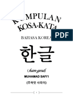 Kamus Indonesia Korea Pdf