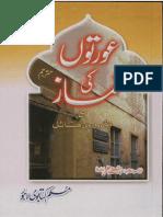 Auraton Ki Namaz by Abdul Mustafa Azami