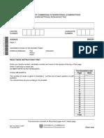 CIPAT [0843] 2007 June, P1.pdf