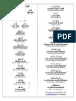 eid_takbeer.pdf