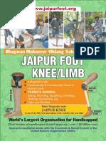 Brochure 2016 17