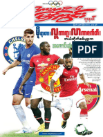 Sport View Journal Vol 6 No 29.pdf