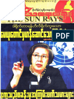 The Sun Rays Vol 1 No 159.pdf