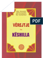 Gazaliu - Vërejtje dhe këshilla