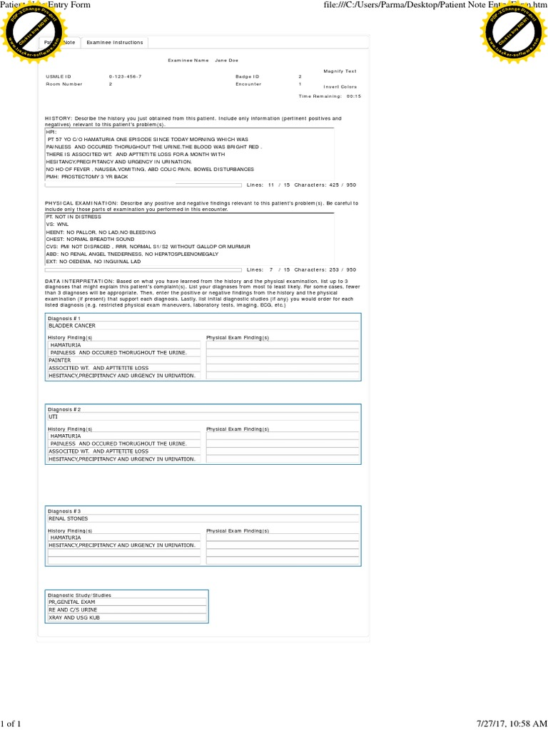 patient entry form