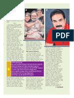 Saichand - Fidaa, the Telugu movie  Sunday 06.08.2017 Page 13
