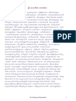 Hanuman dandakam.pdf
