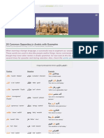 Common 30 Opposites Arabic