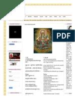 Śrī Gaṇeśaḥ – Jyotiṣa – Astrologia Védica_ 1. Sūryaḥ Navagraha Japamantrāḥ