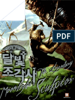 The Legendary Moonlight Sculpto - NAM Heesung Volume 5