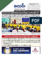 Myanma Alinn Daily_ 7 August 2017 Newpapers.pdf
