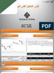 البورصة المصرية تقرير التحليل الفنى من شركة عربية اون لاين ليوم الاثنين 7-8-2017
