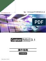 Cappe3C.pdf