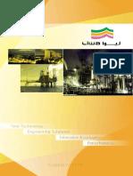 LIWA Brochure