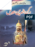 Rukun-ud-Din Baibars by Aslam Rahi M.A..pdf