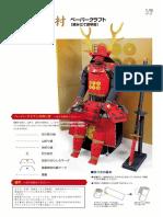 Samurai.armor.paper.model.via.Papermau.instructions