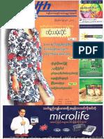 Health Digest Journal Vol 14, No 44.pdf