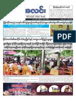 Myanma Alinn Daily_ 8 August 2017 Newpapers.pdf