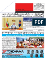 The Mirror Daily_ 8 August 2017 Newpapers.pdf