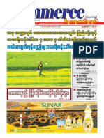 Commerce Journal Vol 17 No 30.pdf