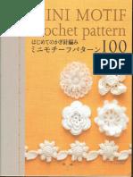 Mini Motif Crochet Pattern 100