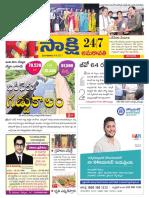 Sakshi Guntur Amaravathi District 08-08-17