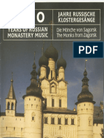 Booklet. 1000 Years of Russian Monastery Music.
