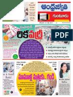 Andhrajyothy Guntur---24.07.2017