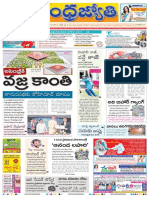 Andhra-Jyothy-13.07.2017