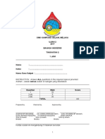 Soalan Ujian 2 T2 BI 2017 Form 1