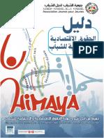 Guide Droits Socioeconomiques Des Jeunes Au Maroc