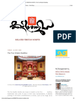 Ngũ Trí Phật Related Tibetan Scripts the Five Wisdom Buddhas