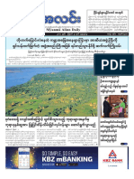 Myanma Alinn Daily_ 9 August 2017 Newpapers.pdf