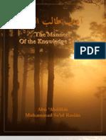 Download ebook theologus autodidactus