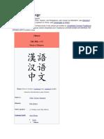 Chinese language.docx