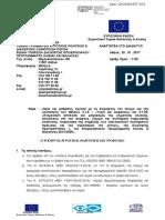 METRO 3.1.8 (YGEIA KAI ASFALEIA) KAI METRO 4.1.20 (ENERG. APODOSH EPENDYSEIS EPI TOY SKAFOYS).pdf