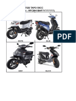 Tapo 50cc- BH1-F Parts Diagrams (3)