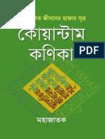application-pdf-quantum_konica.pdf