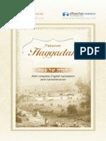 Passover Haggadah.pdf