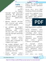 Tnpsc Study Material Chemistry