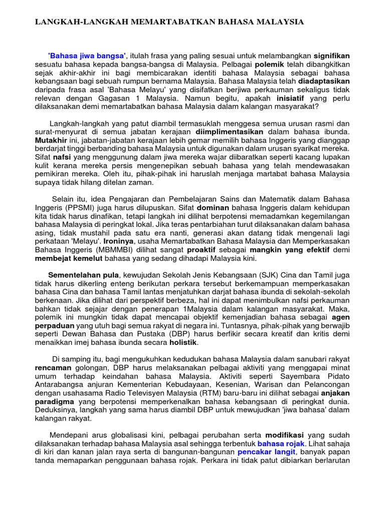 Langkah Memartabatkan Bahasa Melayu