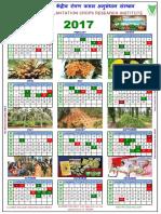 Calendar Cpcri Hq 2017