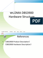 WCDMA DBS3900 Hardware Structure