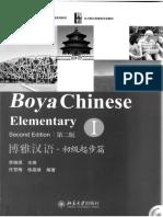 Boya Chinese Elementary i