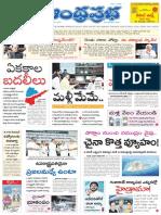 Andhra Prabha Main 9.8.2017 Andhra Pradesh Main